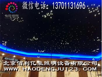 北京学校光纤艺术灯厂家
