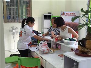 北京小学生托管班电话沟通技巧
