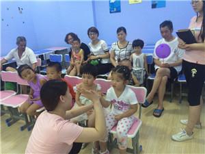 郴州幼儿托管班开办流程