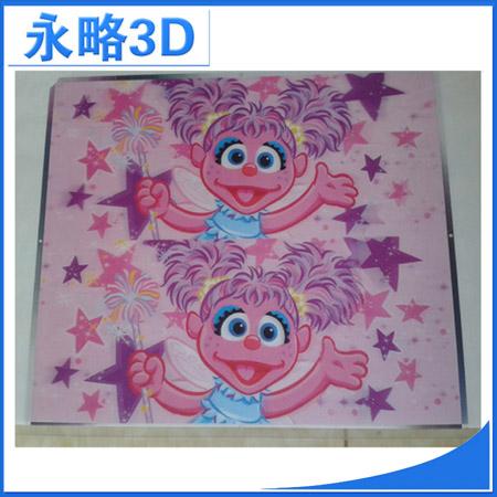 3d光栅立体画高清动感三维全息效果加工定制印刷