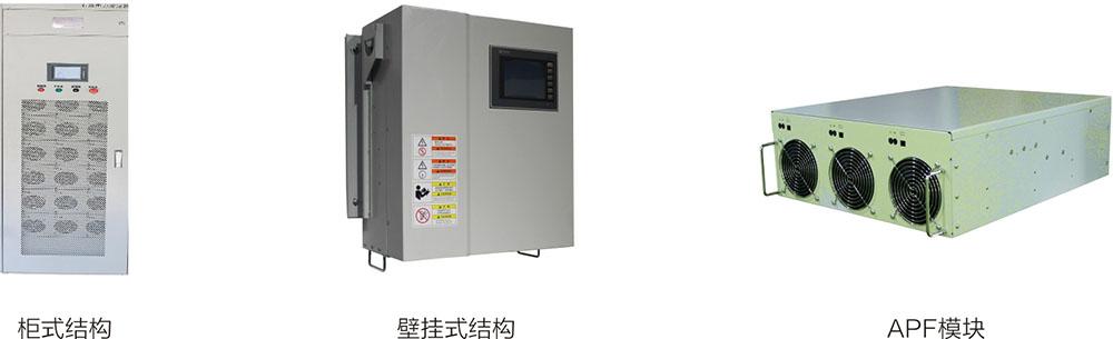 EXY300系列有源滤波装置