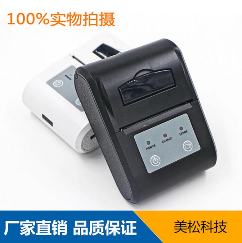 便携式 蓝牙打印机 MSP-100
