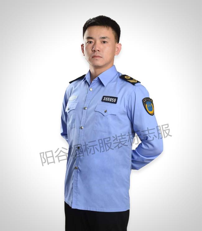 阳谷帼标服装专业定制卫生监督标志服 质量上乘 服务周到