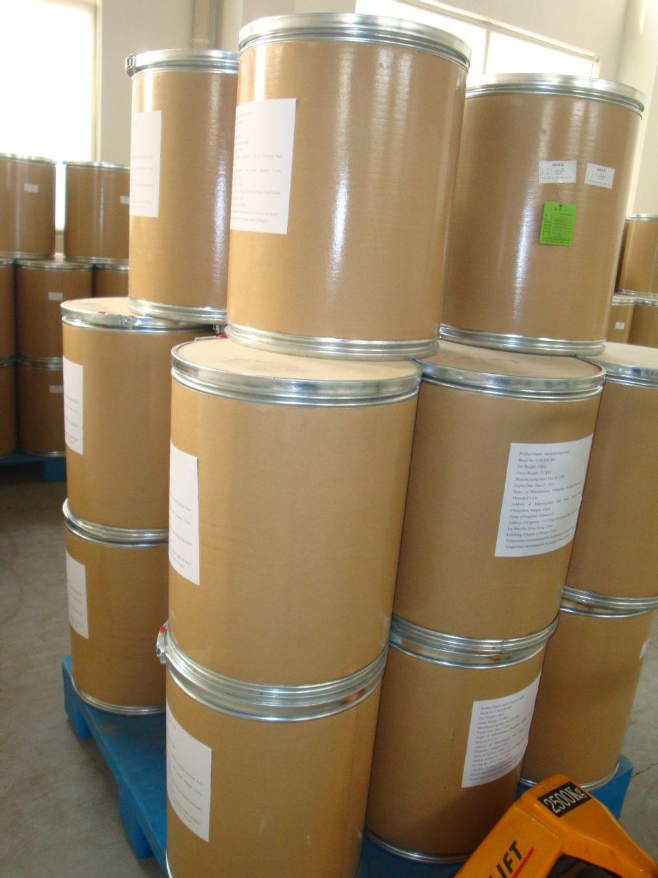山东厂家销售2,4-噻唑烷二酮2295-31-0