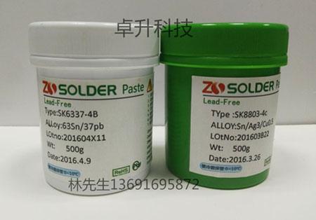 LED锡膏,LED专用锡膏,品质保障,佛山锡膏厂家 卓升科技