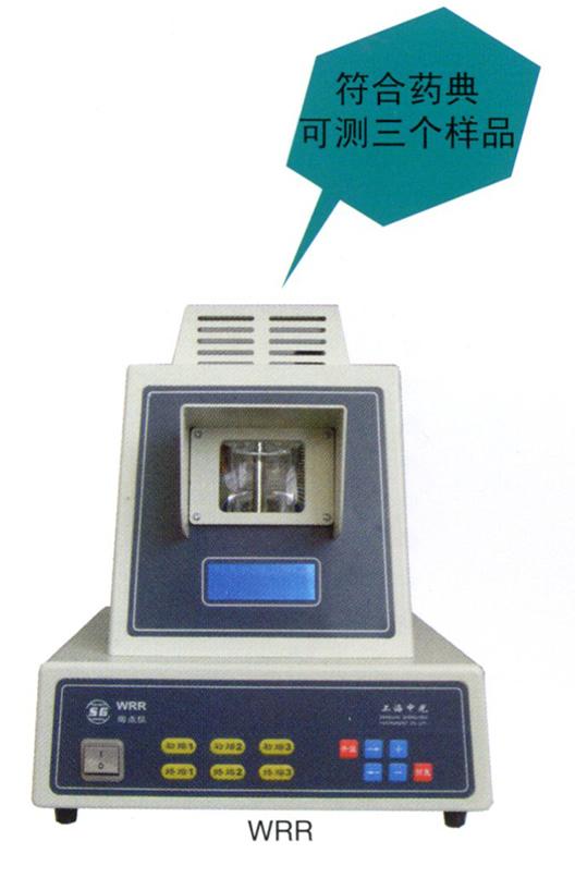 仪电物光熔点测定仪 WRR
