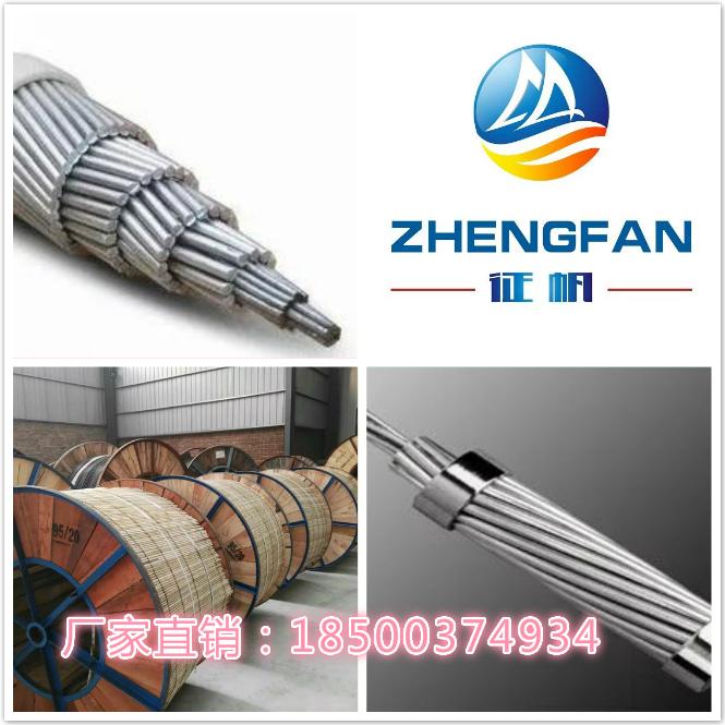 铝包钢绞线厂家价格JLB20A-100型号全厂家直销