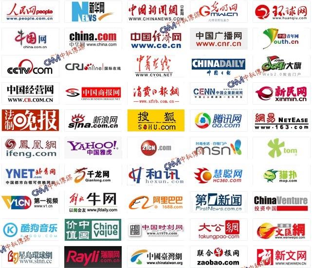《北京娱乐信报》报纸报刊征稿启事投稿