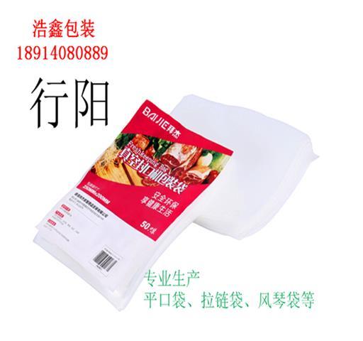 常熟彩印镀铝食品袋,常州镀铝膜供应
