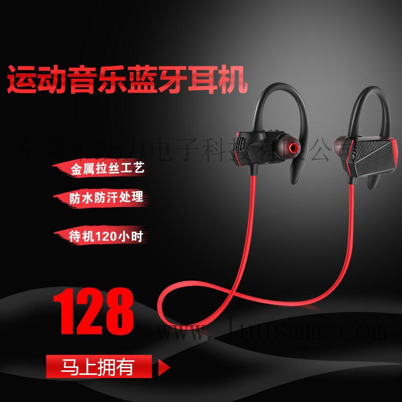 上海迷你蓝牙耳机超小微型代理热销