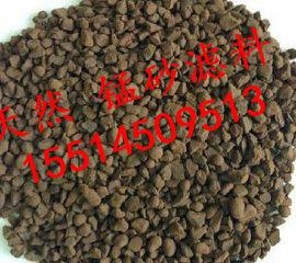 供应地下水除锰滤料湖南锰砂滤料价格