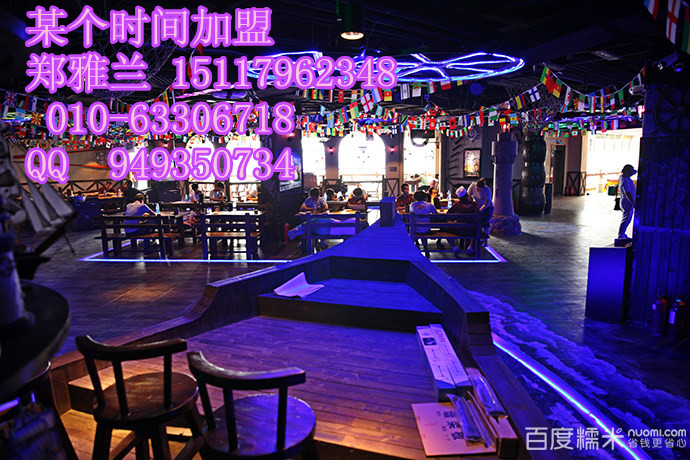 四川嘉州紫燕百味鸡加盟  紫燕百味鸡总部
