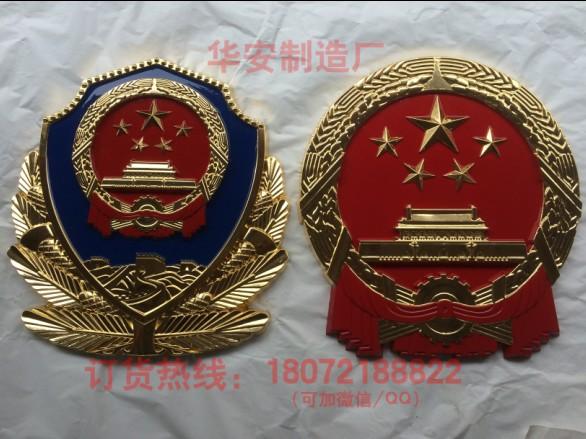 零售1.8米国徽,枣庄3米警徽,山东2米警徽厂家