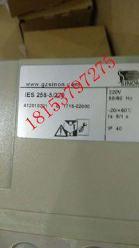 IES258-5/220原装正品厂家价格