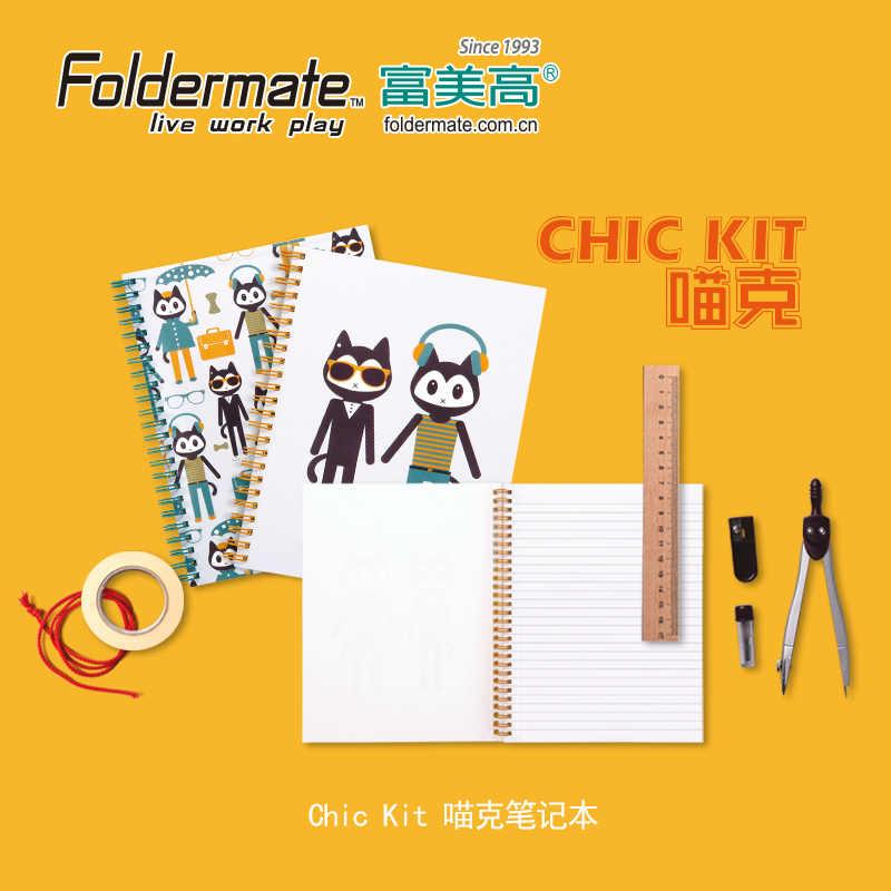 富美高喵克系列  附内袋可存放便条的双线圈笔记本批发