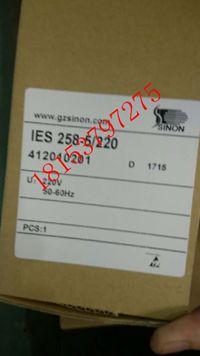 IES258-5/220 SINON原装正品厂家价格
