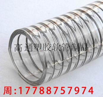 pu聚氨酯食品级软管 pu钢丝透明输酒管
