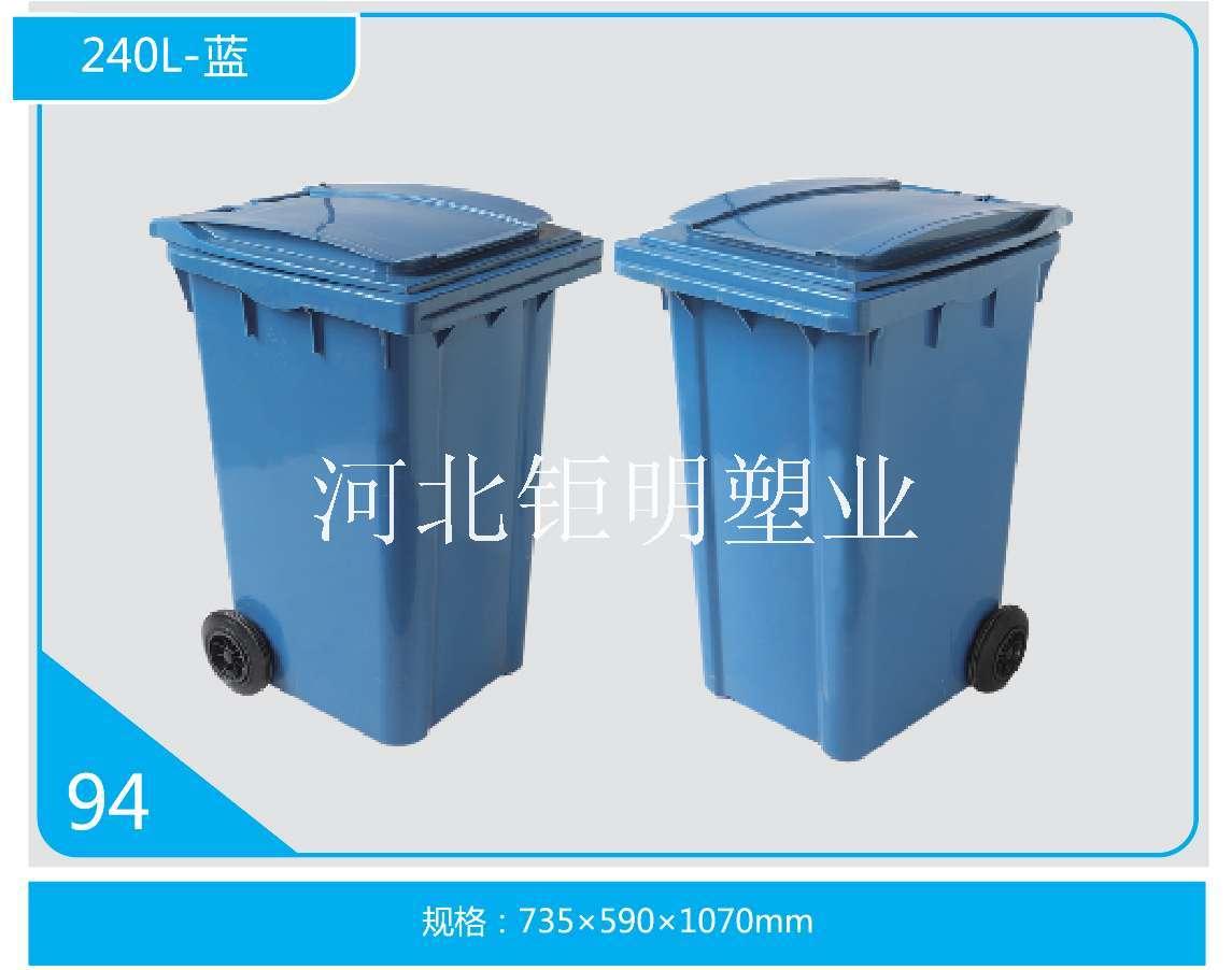 环卫垃圾桶加工定制