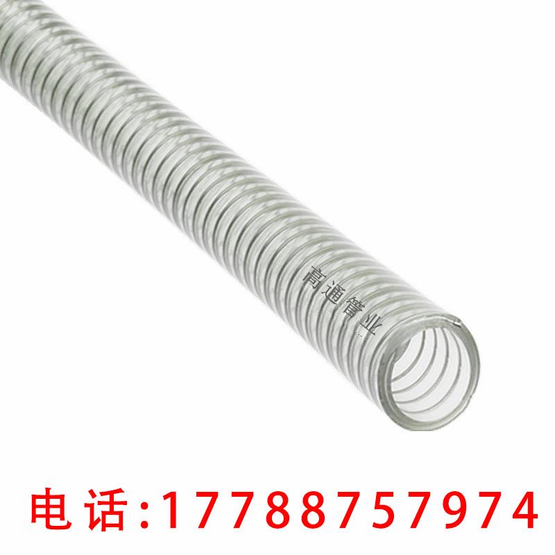 食品钢丝输酒软管 无增塑剂PU钢丝透明软管