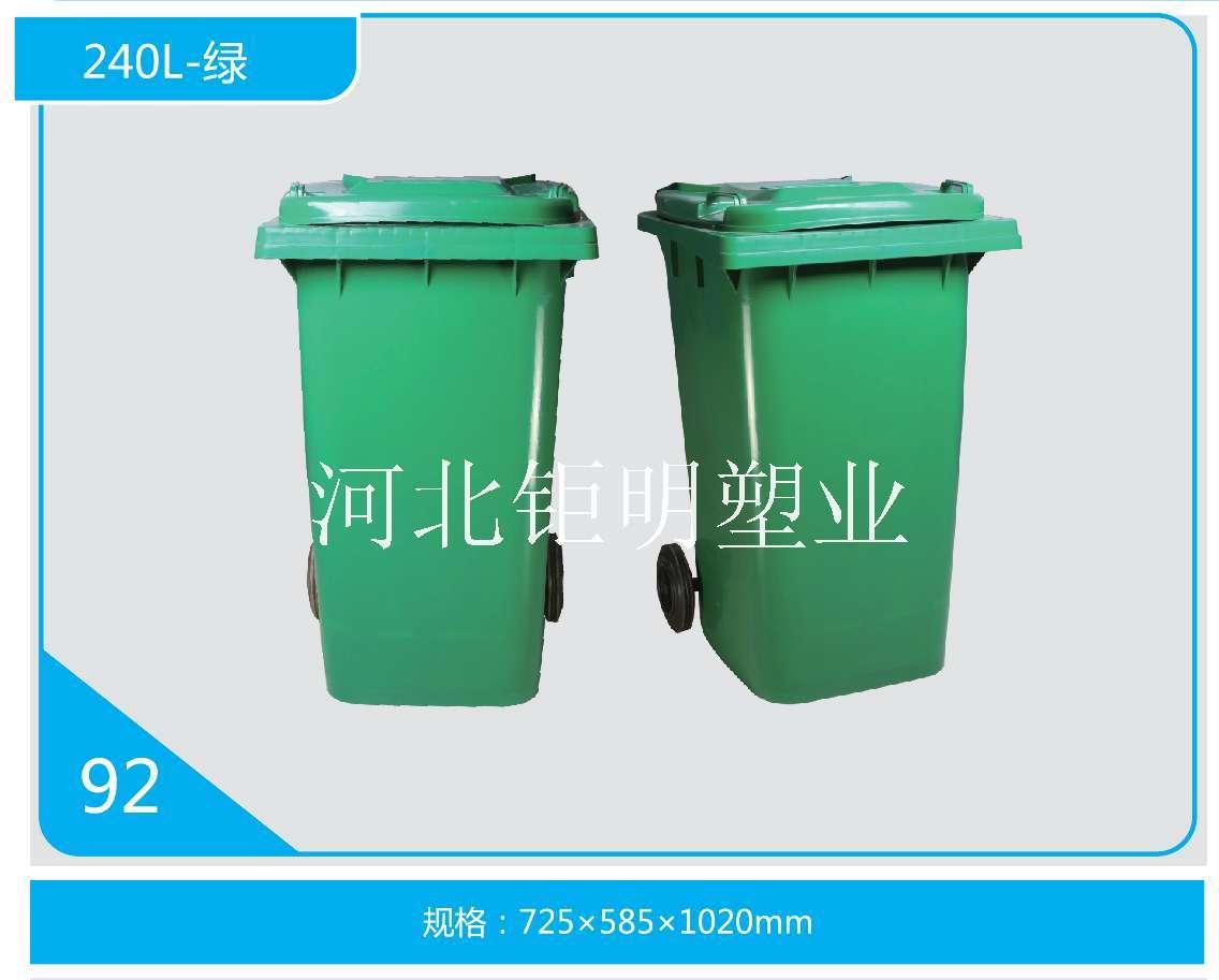 环保塑料垃圾桶销售厂家
