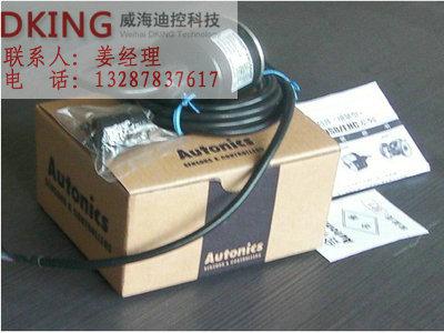 TRD-NH1000-RZV晋中市直销编码器
