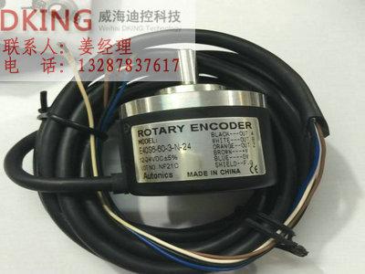 TRD-2TH600BF陕西省编码器促销