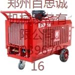 汝南空压机有哪些品牌,阿特拉斯-博莱特,BLX-50A,1625165466,博莱特代理商