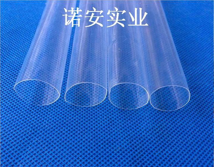 厂家生产黑色,透明FEP热缩管
