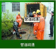 汉阳区工厂小区化粪池清掏污泥处理13349902272