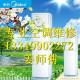 汉阳区空调水电维修改装专业可靠13349902272