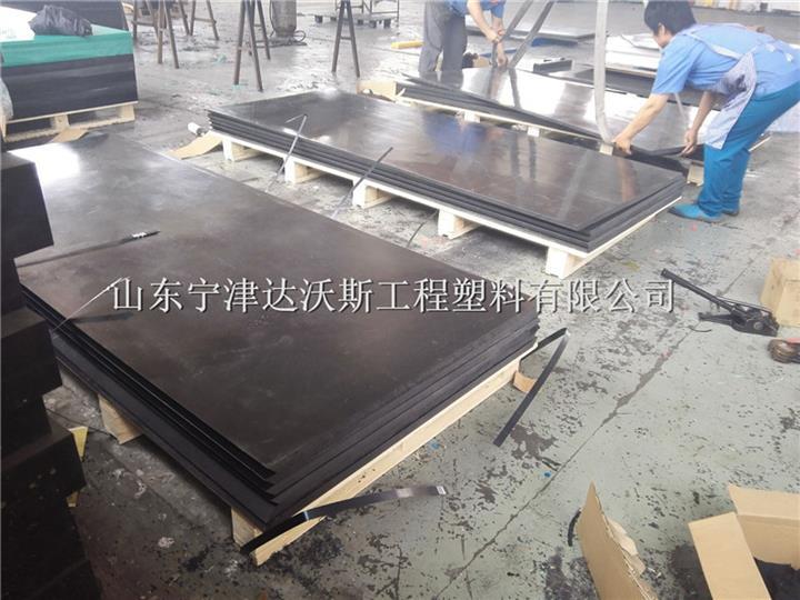 供应含硼聚乙烯板材防辐射屏蔽材料