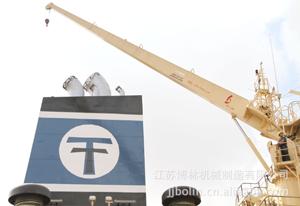 江苏博林优质供应船用吊机液压吊欢迎咨询选购