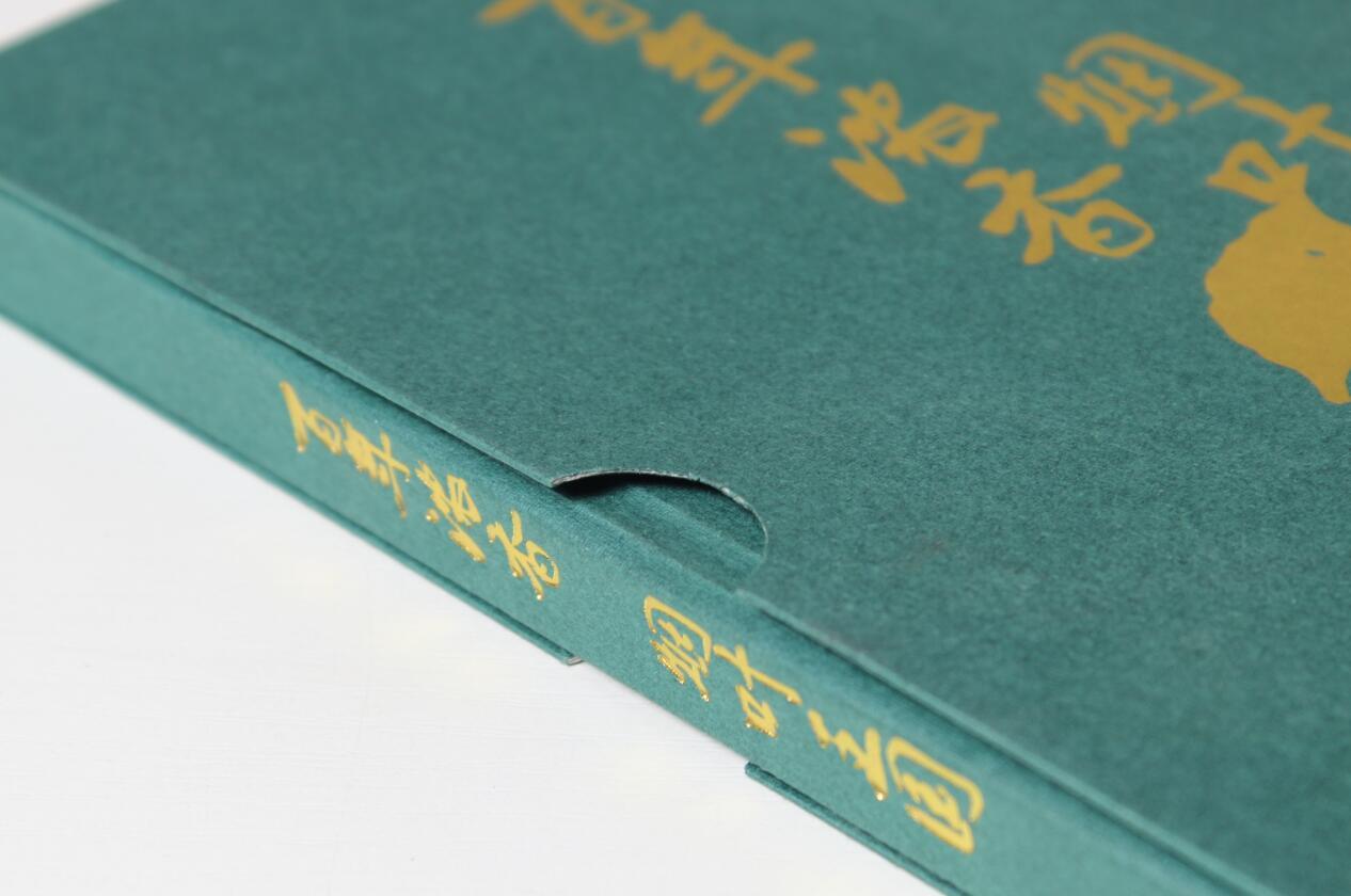 许昌家具画册印刷价格