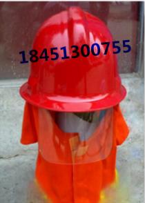 加厚消防头盔消防安全帽97消防防火帽消防员装备头盔消防微站必备