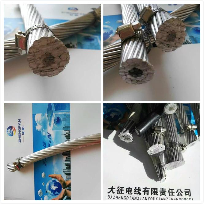 钢芯铝绞线厂家报价JGL-185/30带护套钢芯铝绞线直销