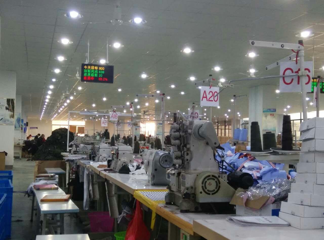 珠海服装rfid生产