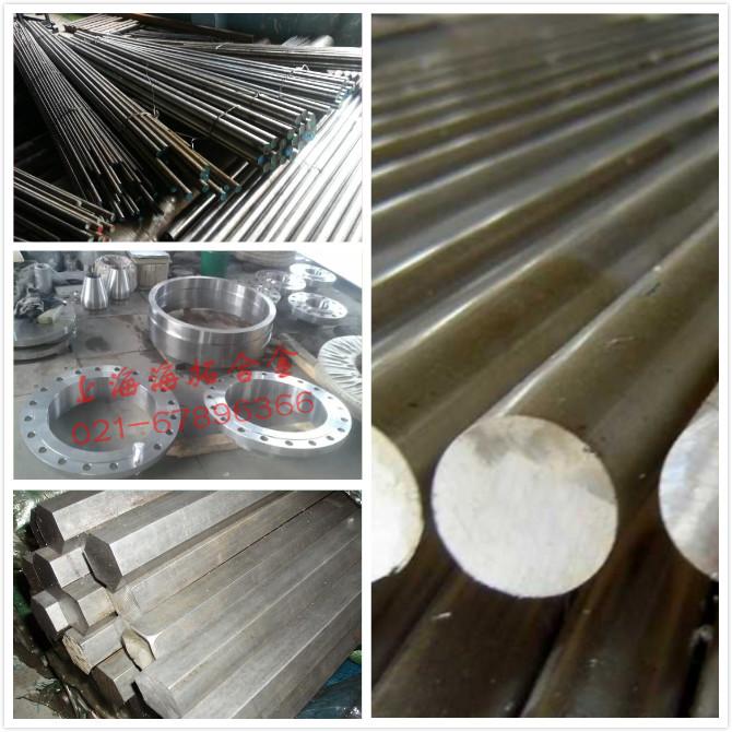 南川1.3395材质棒材现货批发