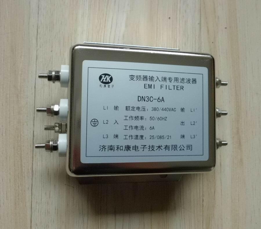 和康DN3C-6A三相抑制干扰变频器专用输入端滤波器