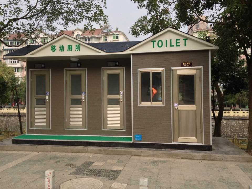 鼎峰移动环保厕所厂家直销量大从优