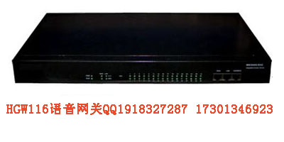 HGW116系列语音网关