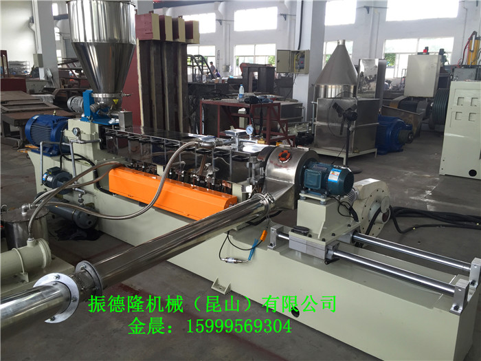 造粒机生产厂家