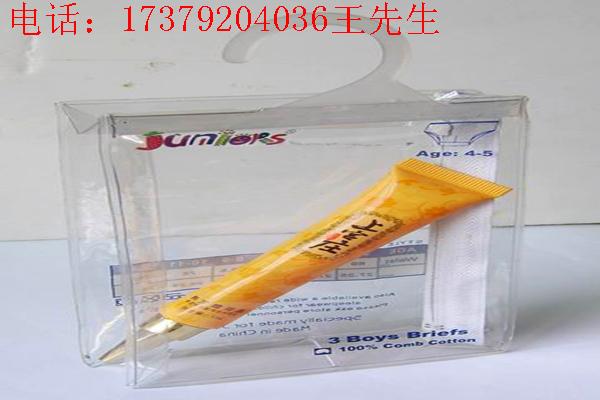 厂家订做PVC/EVA包装袋可定制LOGO
