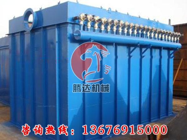 袋式除尘器,腾达除尘器厂家技术实力强