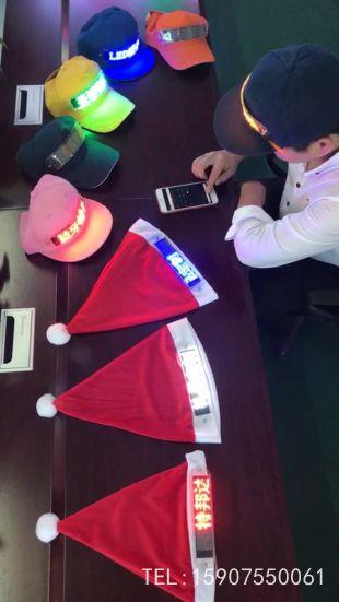 厂家特价直销LED会议屏