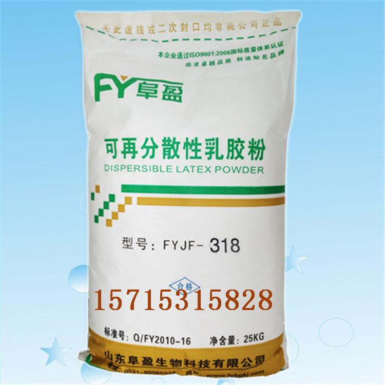 山东乳胶粉厂家直销高品质可再分散乳胶粉