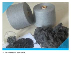竹生富 竹炭纤维纱 抗菌除臭 功能性竹炭纤维纱