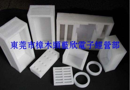 工厂定制 珍珠绵包装 包装海绵 产品内衬包装棉 产品护角