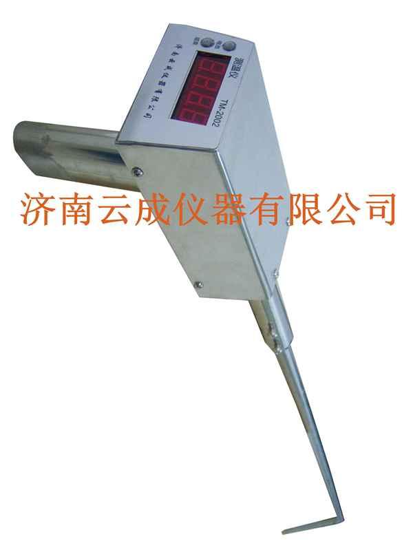 供应TM-2002便携式钢水测温仪