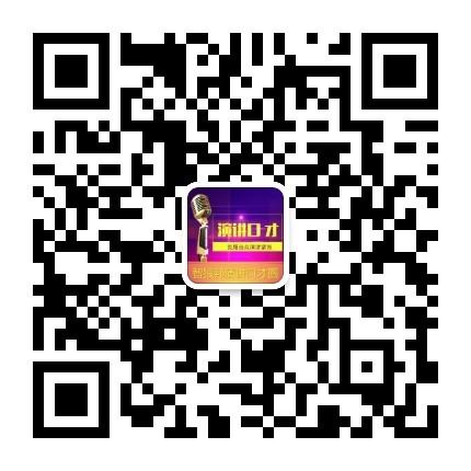 胡焱乔演讲口才训练深圳校区火爆招生中~