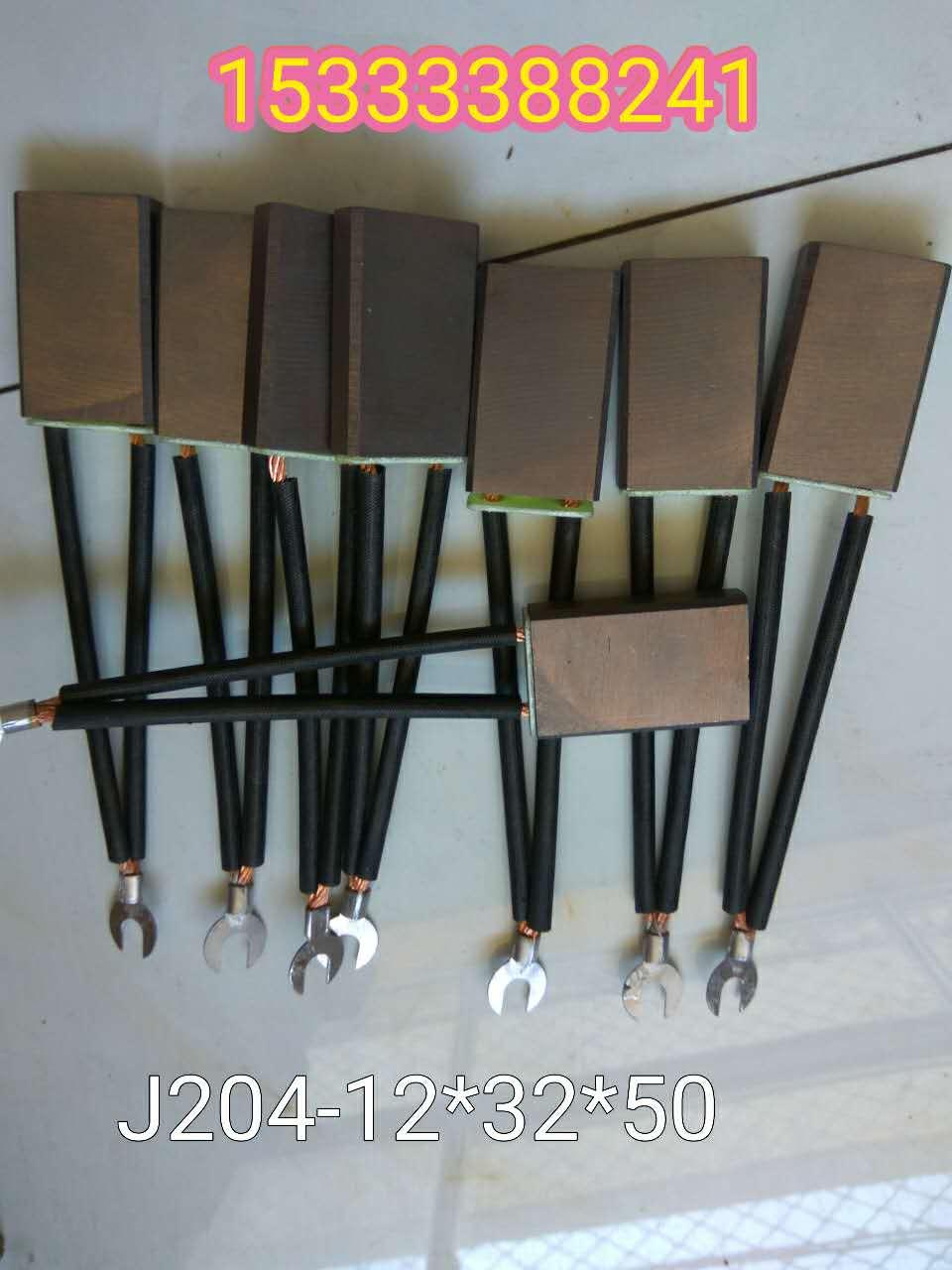 腾盛厂家精工制造J204耐磨性较强的碳刷质量保证 量大优惠
